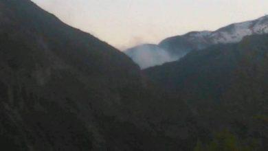 Pülümür yangını 3. gününde dağların doruğuna kadar ilerledi